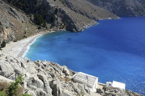 Agios Vasilios